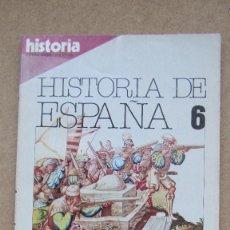 Sobres de azúcar de colección: REVISTA HISTORIA 16 EXTRA XVIII HISTORIA DE ESPAÑA 6 LA FORJA DEL IMPERIO. Lote 180117636