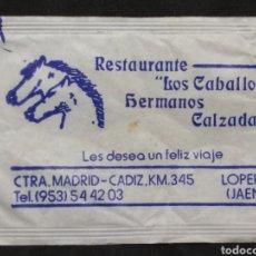 Sobres de azúcar de colección: SOBRE DE AZÚCAR DEL RESTAURANTE LOS CABALLOS, DE LOPERA, JAÉN. LASERNA, 10 GR.. Lote 149298992