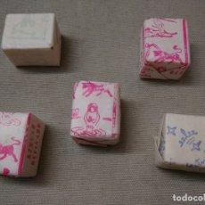 Sobres de azúcar de colección: LOTE DE 5 TERRONES DE AZUCAR SIN ABRIR ~ TOROS ~ AÑOS 60/70 ( SORO , ALICANTE ) LEER ANUNCIO. Lote 178219168