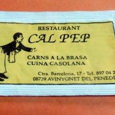 Bustine di zucchero di collezione: SOBRE AZÚCAR - RESTAURANT CAL PEP - AVINYONET DEL PENEDES - BARCELONA - (VER FOTOS) - VACÍOS. Lote 191607538