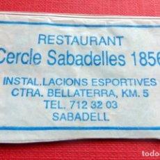 Sobres de azúcar de colección: ANTIGUO SOBRE AZÚCAR - RESTAURANT CERCLE SABADELLES 1856 - SABADELL - VACÍOS - (VER FOTOS). Lote 191858038