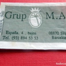 Sobres de azúcar de colección: ANTIGUO SOBRE AZÚCAR - GRUPO M.A. - SITGES - VACÍOS - (VER FOTOS). Lote 191858197