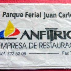 Sobres de azúcar de colección: ANTIGUO SOBRE AZÚCAR - PARQUE FERIAL JUAN CARLOS I - VACÍOS - (VER FOTOS). Lote 191858296