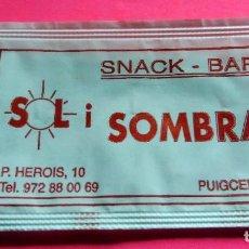 Sobres de azúcar de colección: SOBRE AZÚCAR - SNACK BAR SOL I SOMBRA - PUIGCERDÀ - GIRONA - (VER FOTOS) - . Lote 194520310