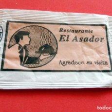 Bustine di zucchero di collezione: SOBRE DE AZÚCAR - RESTAURANTE EL ASADOR - LA JONQUERA - GIRONA - VACIOS. Lote 195214690