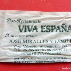 Sobres de azúcar de colección: SOBRE DE AZÚCAR - RESTAURANTE VIVA ESPAÑA - 46780 OLIVA - VALENCIA - VACIOS. Lote 195237973