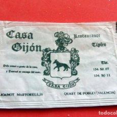 Sobres de azúcar de colección: SOBRE DE AZÚCAR - RESTAURANTE CASA GIJÓN - 46930 QUART DE POBLET - VALENCIA - VACIOS. Lote 195238106