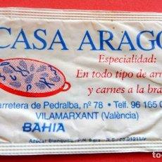 Sobres de azúcar de colección: SOBRE DE AZÚCAR - CASA ARAGÓ - VILAMARXANT - VALENCIA - VACIOS. Lote 195238383