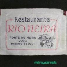 Sobres de azúcar de colección: SOBRE DE AZÚCAR RESTAURANTE RÍO NEIRA, LUGO. E. LÓPEZ, 10 GR.. Lote 195254686