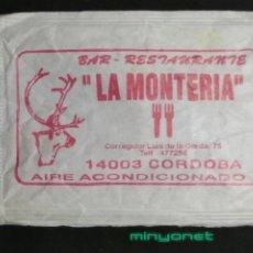 Sobres de azúcar de colección: SOBRE DE AZÚCAR DEL BAR LA MONTERIA - HOTEL EL TRIUNFO, DE CÓRDOBA. Lote 195255325