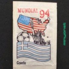 Bustine di zucchero di collezione: SOBRE DE AZÚCAR SERIE MUNDIAL 94 - GRECIA. BRASILIA. PRODUCTOS DEL CAFÉ, 10 GR.. Lote 200316326