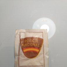 Sobres de azúcar de colección: DIFICIL SOBRE DE AZÚCAR LLENO - POLICIA NACIONAL PROMERCA. Lote 202934406