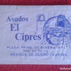 Sobres de azúcar de colección: SOBRE DE AZÚCAR PACKET OF SUGAR SUCRE ZUCKER ZUCCHERO ASADOS EL CIPRÉS Y HOTEL ARANDA DUERO BURGOS... Lote 221436157