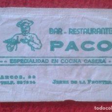 Sobres de azúcar de colección: SOBRE DE AZÚCAR PACKET OF SUGAR SUCRE ZUCCHERO CAFETERIA LOS LEONES BAR PACO JEREZ LA FRONTERA VER... Lote 221438808