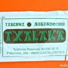 Sobres de azúcar de colección: SOBRE DE AZÚCAR VACIO DE PUBLICIDAD TABERNA SAGARDOTEGI TXALAKA, CASTELLDEFELS, ESPAÑA. Lote 221934337