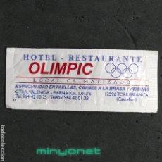 Bustine di zucchero di collezione: SOBRE DE AZÚCAR DEL HOTEL RESTAURANTE OLÍMPIC DE TORREBLANCA, CASTELLÓN. ELKAR, 8 GR.. Lote 227809020