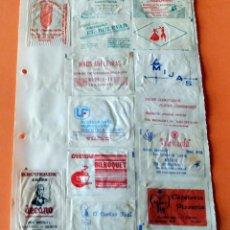 Sobres de azúcar de colección: OPORTUNIDAD - 25 SOBRES DE AZÚCAR DE MADRID - MUY ANTIGUOS - VER FOTOS. Lote 232330235