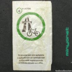 Sachets de sucre de collection: SOBRE DE AZÚCAR SERIE NORMAS DE TRÁFICO - AUTOPISTA. E. LARHAZ, 8/10 GR.. Lote 233650620