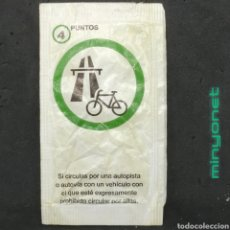 Bustine di zucchero di collezione: SOBRE DE AZÚCAR SERIE NORMAS DE TRÁFICO - AUTOPISTA. E. LARHAZ, 8/10 GR.. Lote 233650620