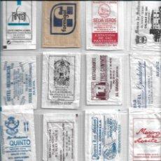 Bustine di zucchero di collezione: ARAGÓN, 16 SOBRES AZÚCAR VACIOS. RESTAURANT, HOTEL, BAR, CAFETERIA, PIZZERIA.... Lote 234032985