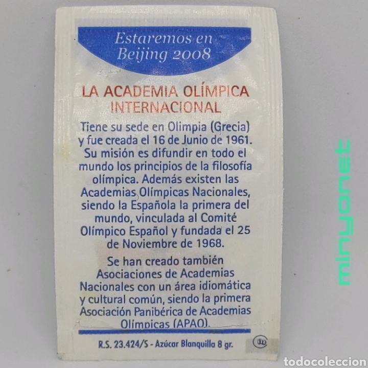 SOBRE DE AZÚCAR SERIE BEIJING 2008 - LA ACADEMIA OLÍMPICA. CAFÉS DROMEDARIO, 8 GR. (Coleccionismos - Sobres de Azúcar)