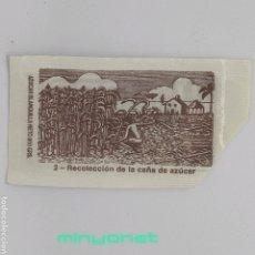 Sobres de azúcar de colección: SOBRE DE AZÚCAR SERIE ELABORACIÓN DEL AZÚCAR - 2-RECOLECCIÓN. SUCREFI. PROMERCA, 8/10 GR.. Lote 243779920