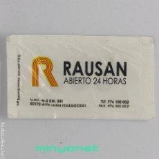 Sobres de azúcar de colección: SOBRE DE AZÚCAR DEL HOTEL RAUSAN DE ALFAJARIN, ZARAGOZA. 8 GR.. Lote 245373870