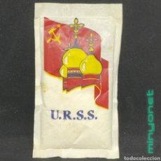 Sobres de azúcar de colección: SOBRE DE AZÚCAR SERIE MUNDIAL 82 - URSS. BARA EZQUERRA, 10 GR.. Lote 256120700