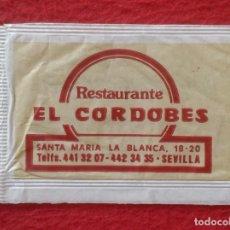 Sobres de azúcar de colección: SOBRE DE AZÚCAR PACKET PACKAGE OF SUGAR SUCRE ZUCKER ZUCCHERO VACÍO CATUNAMBÚ EL CORDOBÉS SEVILLA.... Lote 261157755