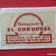 Sobres de azúcar de colección: SOBRE DE AZÚCAR PACKET PACKAGE OF SUGAR SUCRE ZUCKER ZUCCHERO VACÍO CATUNAMBÚ EL CORDOBÉS SEVILLA.... Lote 261158050