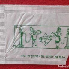 Sobres de azúcar de colección: SOBRE DE AZÚCAR PACKET PACKAGE OF SUGAR SUCRE ZUCKER ZUCCHERO VACÍO CAFETERÍA CORDEPON SEVILLA BAR... Lote 261158385