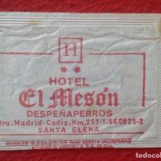 Sobres de azúcar de colección: SOBRE DE AZÚCAR PACKET PACKAGE OF SUGAR SUCRE ZUCKER ZUCCHERO VACÍO HOTEL EL MESÓN DESPEÑAPERROS.... Lote 261158750