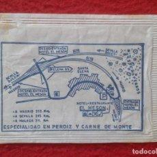 Sobres de azúcar de colección: SOBRE DE AZÚCAR PACKET PACKAGE OF SUGAR SUCRE ZUCKER ZUCCHERO VACÍO HOTEL EL MESÓN DESPEÑAPERROS.... Lote 261158825