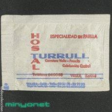 Sobres de azúcar de colección: SOBRE DE AZÚCAR HOSTAL TURRULL VIELLA. TOLESA. Lote 268584724