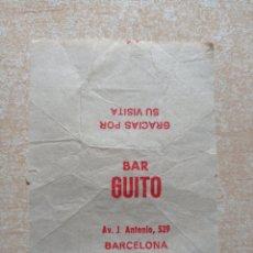 Sobres de azúcar de colección: ANTIGUO ENVOLTORIO DE TERRÓN DE AZÚCAR.. Lote 294944978