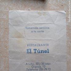 Sobres de azúcar de colección: ANTIGUO ENVOLTORIO DE TERRÓN DE AZÚCAR.. Lote 294946088
