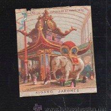 Paquetes de tabaco: MARQUILLA.VISTA.BOFETON DE TABACO SIGLO XIX 1865 CUBA. Lote 39078086