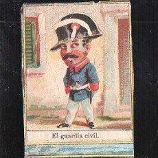 Paquetes de tabaco: MARQUILLA.VISTA.BOFETON DE TABACO SIGLO XIX 1865 CUBA. Lote 39079206