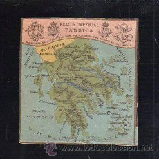 Paquetes de tabaco: MARQUILLA.VISTA.BOFETON DE TABACO SIGLO XIX 1865 CUBA. Lote 39122251