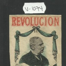 Paquetes de tabaco: ENVOLTORIO PAQUETE DE TABACO - REVOLUCION - (V-1074-B). Lote 46333522