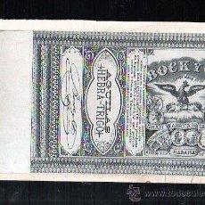Paquetes de tabaco: 1920.MARQUILLA DE TABACO. BOCK Y CIA. AGUILAS. HEBRA-TRIGO. HABANA, CUBA.. Lote 47202454