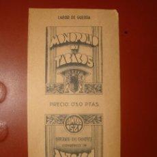 Paquetes de tabaco: PICADURA POPULAR LABOR DE GUERRA. Lote 139908562