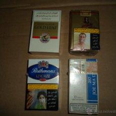 Paquetes de tabaco: CUATRO CAJETILLAS DE TABACO ARABE. Lote 53439897