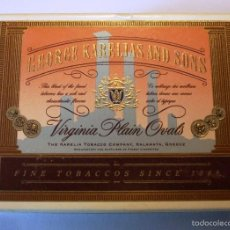 Paquetes de tabaco: CAJETILLA VACÍA CARELIAS SIN FILTRO. Lote 55402524