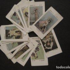 Paquetes de tabaco: ARTISTAS-SERIE 15-COLECCION 23 CROMOS ANTIGUOS PAQUETES DE TABACO - COMPLETO -VER FOTOS - (V-7633). Lote 67936417