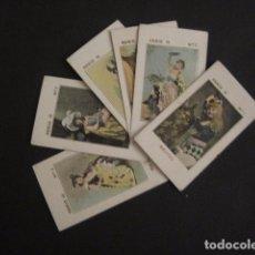 Paquetes de tabaco: ARTISTAS-SERIE 16-COLECCION 6 CROMOS ANTIGUOS PAQUETES DE TABACO - COMPLETO -VER FOTOS - (V-7634). Lote 67936513