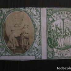Paquetes de tabaco: MILITAR CUBA -MARQUILLA TABACO-EL COMERCIO- FABRICA DE CIGARROS-LA HABANA -VER FOTOS - (V- 13.248). Lote 109846111