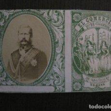 Paquetes de tabaco: MILITAR CUBA -MARQUILLA TABACO-EL COMERCIO- FABRICA DE CIGARROS-LA HABANA -VER FOTOS - (V- 13.255). Lote 109853011
