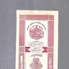 Paquetes de tabaco: CUBA. PAQUETE DE TABACO. AÑOS 20. CIGARROS LA HIDALGUIA. TRIGO PANELETAS. Lote 110532747