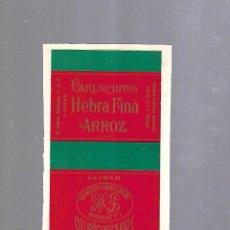 Paquetes de tabaco: CUBA. PAQUETE DE TABACO. AÑOS 20. CIGARROS LA INTIMIDAD DE ANTONINO CARUNCHO. CARUNCHITOS. Lote 110532963